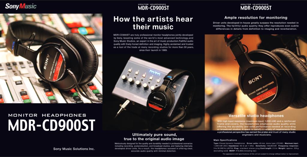 Sony MDR-CD900ST Catalog